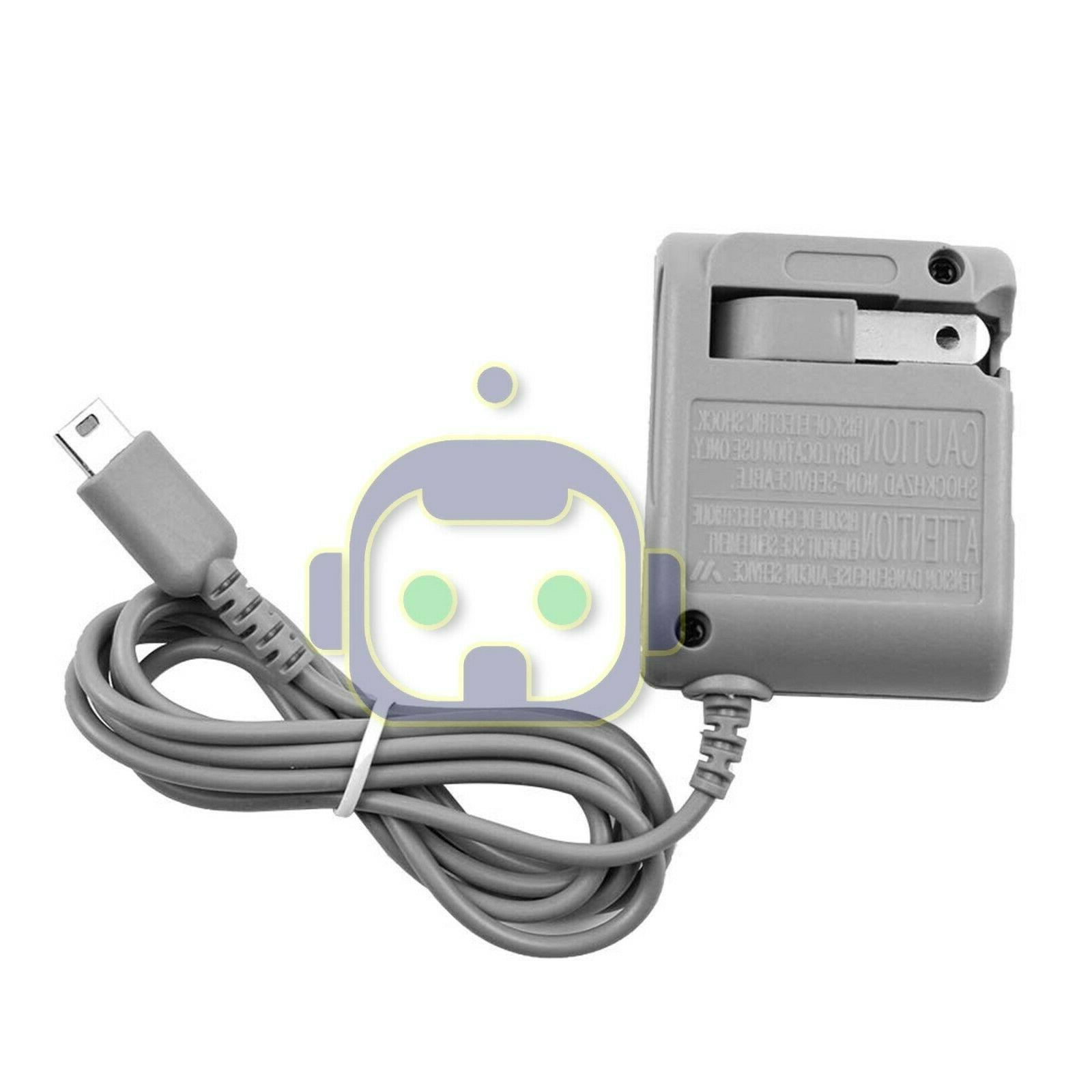 AC Adapter Home Wall Charger Ds Lite/