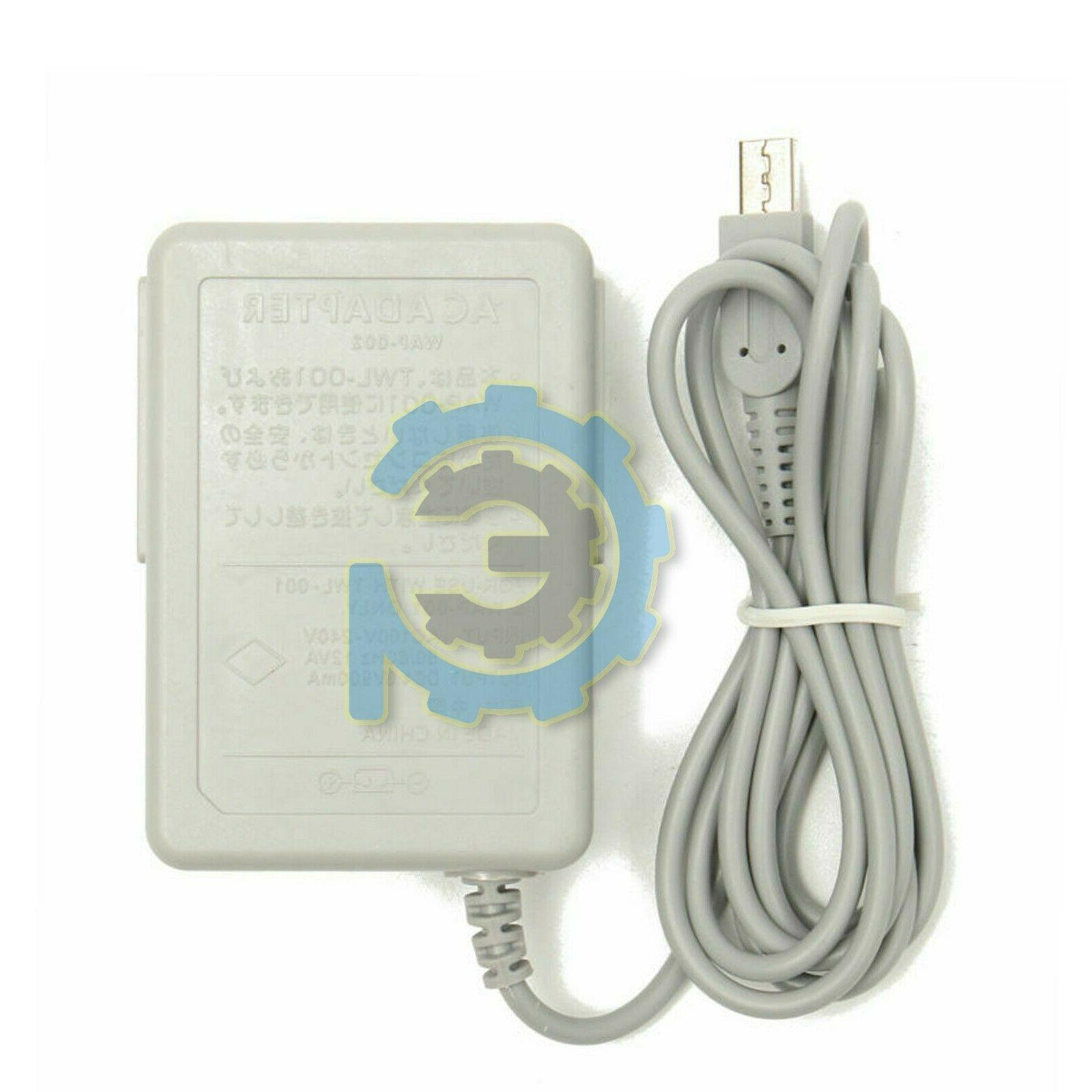 New Adapter Nintendo DSi/ 2DS/ 3DS/ DSi XL System