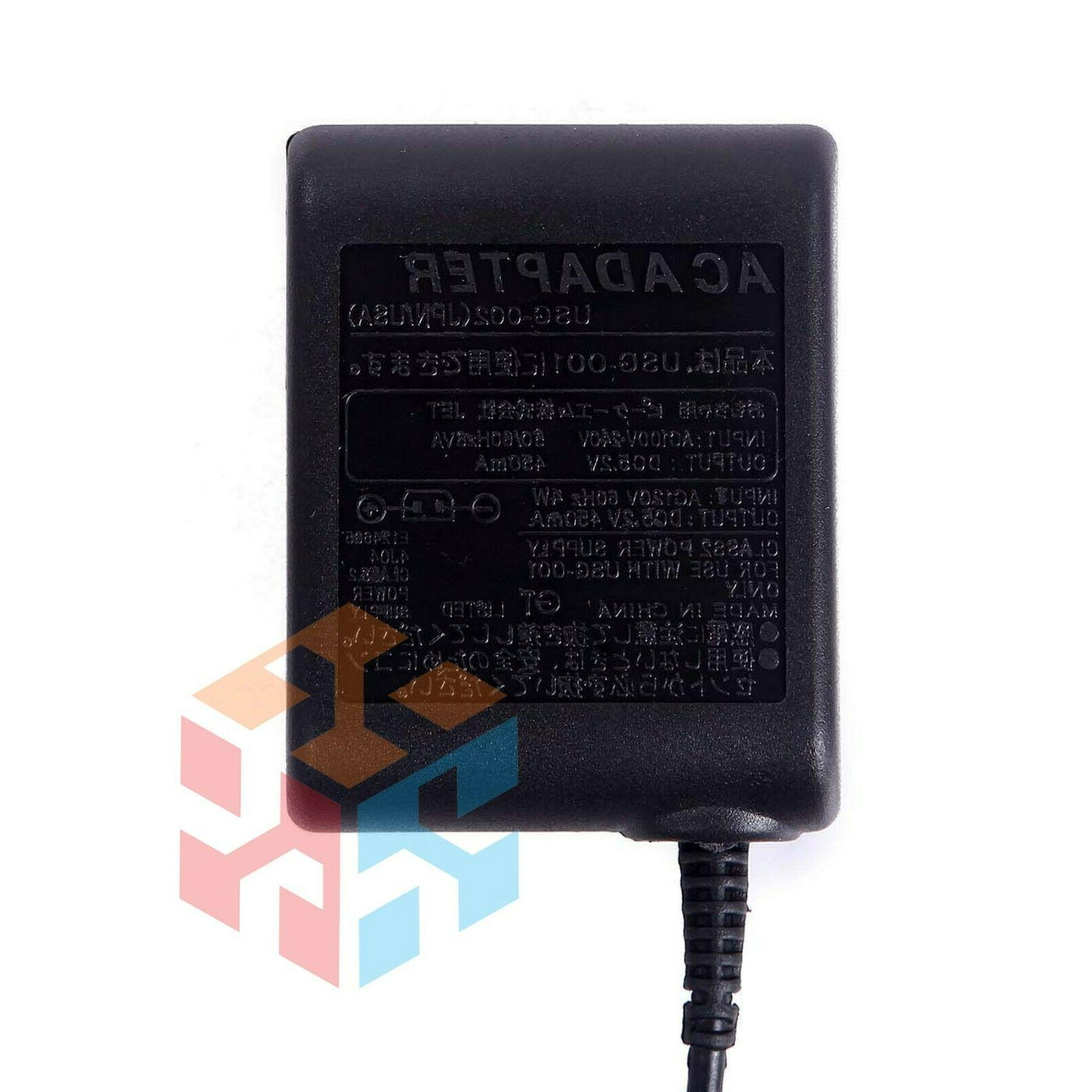 For Nintendo NDS GBA Gameboy AC Adapter